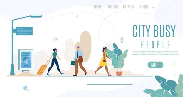 Pagina di destinazione della gestione del tempo di vita di city people