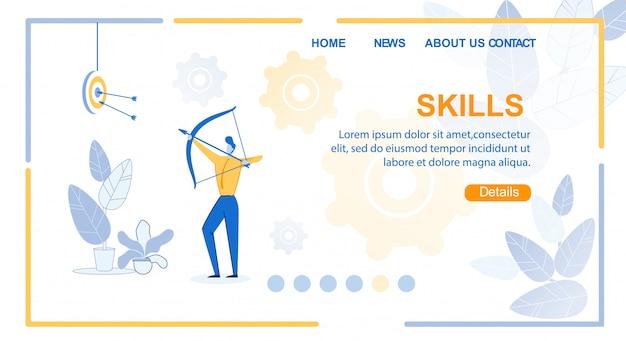 Pagina di destinazione di lavoro di abilità di iscrizione della pagina di destinazione.