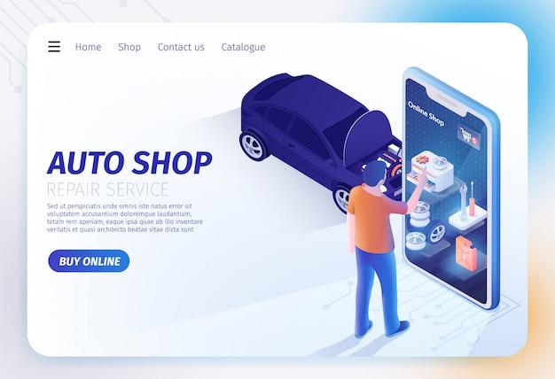 Pagina di destinazione per l'applicazione mobile online di auto shop