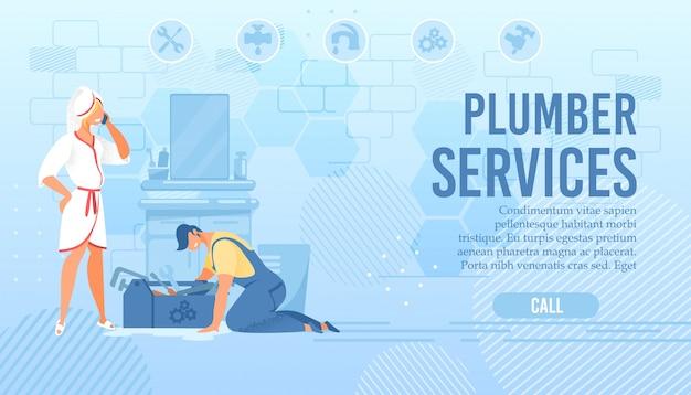 Pagina di destinazione pianeggiante per il servizio online dell'idraulico