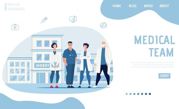 Pagina di destinazione piatta che presenta un team medico moderno