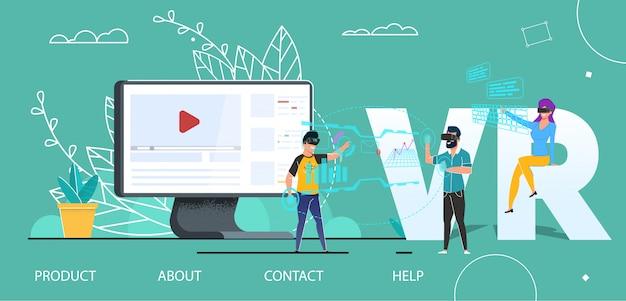 Pagina di destinazione piatta con interfaccia utente tecnologia vr