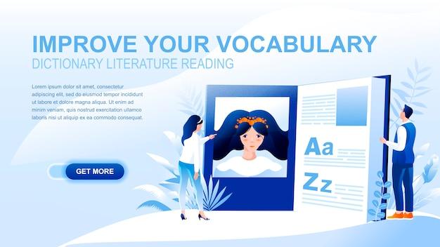 Pagina di destinazione piatta di miglioramento del vocabolario con intestazione, modello di banner.
