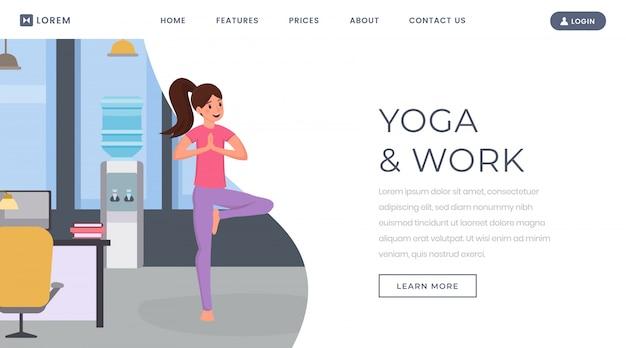 Pagina di destinazione yoga