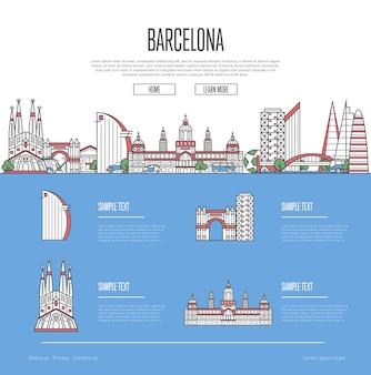 Pagina web delle vacanze di viaggio della città di barcellona