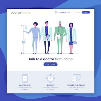 Pagina web di supporto alla consultazione di un medico online