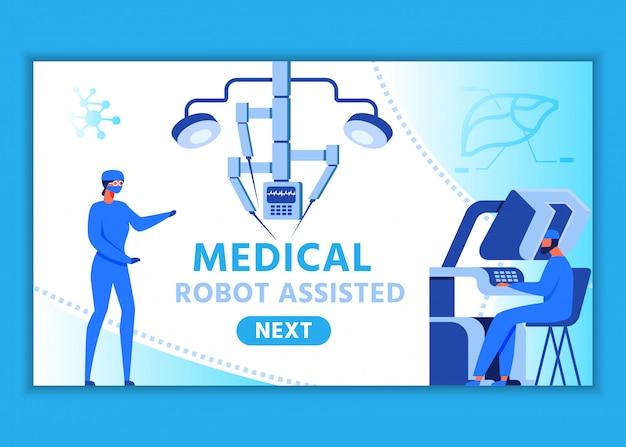 Pagina web per la presentazione assistita da robot medico