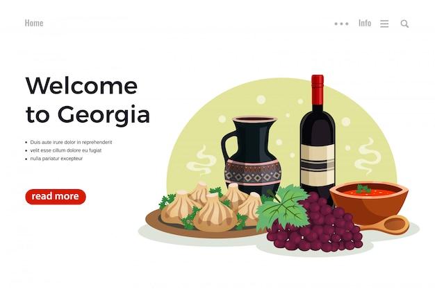 Pagina web piana di viaggio della georgia con il bottone di informazioni e l'immagine del vino dei piatti della cucina nazionale