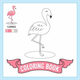 Pagine del libro da colorare degli animali del fenicottero