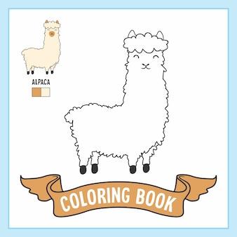 Pagine del libro da colorare degli animali dell'alpaga