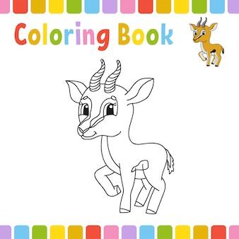 Pagine di libri da colorare per bambini. illustrazione sveglia di vettore del fumetto
