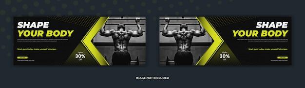 Palestra centro di formazione fitness social media post facebook copertina pagina cronologia web banner design