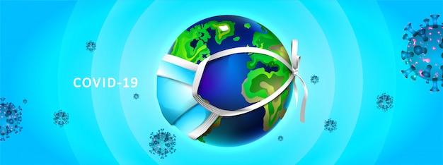 Pandemia di covid-19 sul pianeta terra globale. globe usa una maschera per prevenire il virus corona. combatti insieme il concetto di coronavirus.