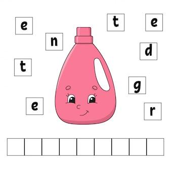 Parole puzzle.