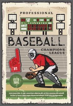 Partita di gioco di sport di baseball con il giocatore catcher