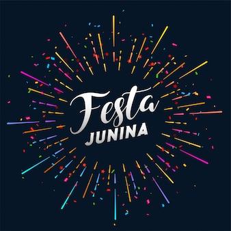 Partito confetty scoppiando sfondo festa junina