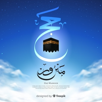 Pellegrinaggio islamico alla mecca