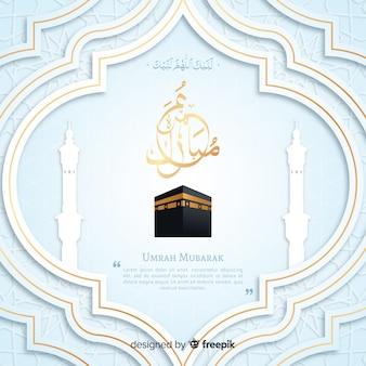 Pellegrinaggio islamico con testo arabo e ornamenti islamici