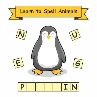 Penguin impara a sillabare il foglio di lavoro degli animali