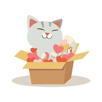 Personaggio di auto carina seduto nella scatola e gioca un cuore su bianco