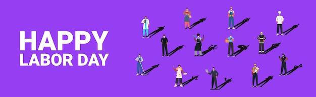 Persone di diverse professioni che celebrano la festa del lavoro mescolano lavoratori razziali