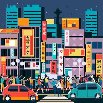 Persone nella moderna strada giapponese