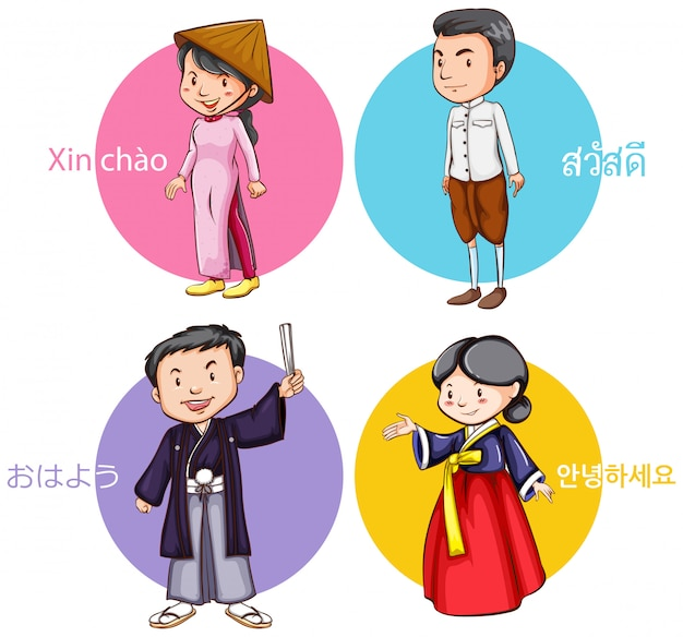 Persone provenienti da diversi paesi asiatici