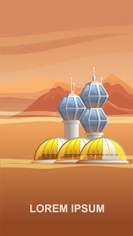 Pianeta rosso insediamento stazione spaziale.
