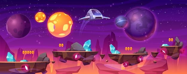 Piattaforma di gioco spaziale, pianeta alieno gui 2d cartone animato