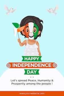 Piccola ragazza carina sventolando la bandiera del vento e augurando felice giorno dell'indipendenza alla nazione e un modello di citazione di motivazione