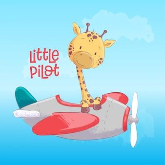 Piccolo pilota giraffa sveglia che vola su un aeroplano. stile cartone animato vettore