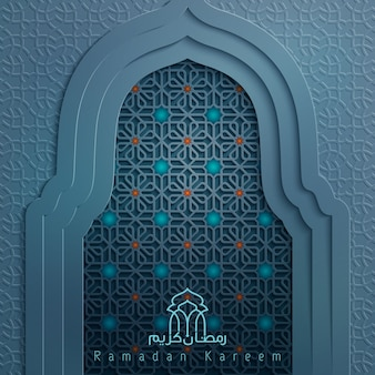 Porta moschea di ramadan kareem design islamico con motivo geometrico