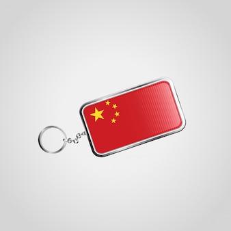 Portachiavi con bandiera cinese