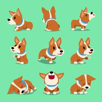 Pose del cane del corgi del personaggio dei cartoni animati di vettore