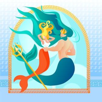 Poseidone con sua moglie anfitrite bella coppia