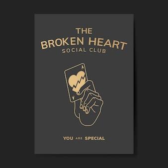 Poster cuore spezzato