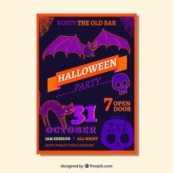 Poster da party di halloween con elementi classici