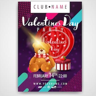 Poster della festa di san valentino con orsacchiotto