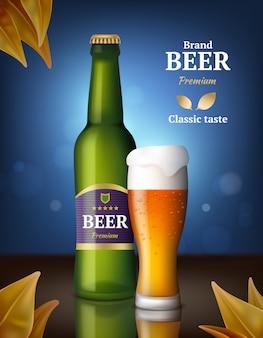 Poster di alcol della birra. bere bottiglie e bicchieri birra pubblicità del prodotto immagine al dettaglio bevande