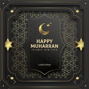 Poster di capodanno islamico stile carta