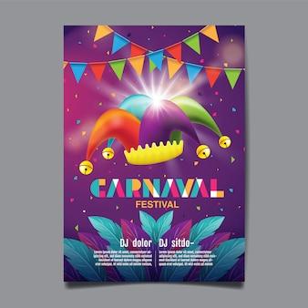Poster di carnevale, evento popolare in brasile, festival delle maschere, elementi colorati per feste, carnevale, meta del viaggio.