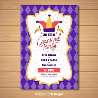Poster di festa di carnevale tempalte