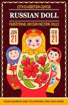 Poster di mostra di bambole russe
