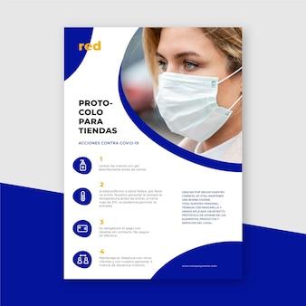 Poster di prevenzione del coronavirus per i negozi