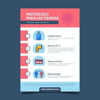 Poster di prevenzione del coronavirus per le imprese