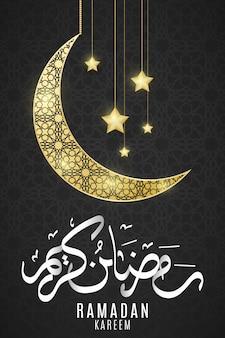 Poster di ramadan kareem. luna d'oro con ornamento geometrico islamico.