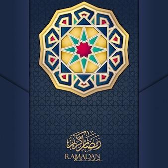 Poster di ramadan kareem