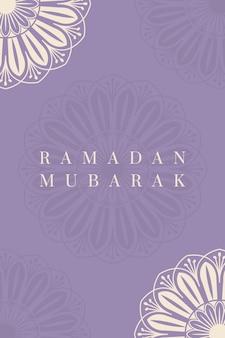 Poster di ramadan mubarak