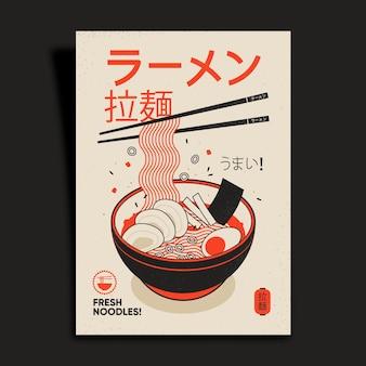 Poster di spaghetti ramen geometrici vintage
