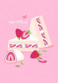 Poster di torta alla fragola geometrica vintage